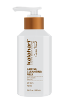 Gentle Cleansing Milk (160ml)