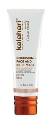 Nourishing Face and Neck Mask (50ml)