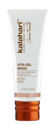 Vita-Gel Mask (50ml)